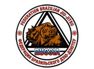 Федерация Бразильского Джиу-Джитсу