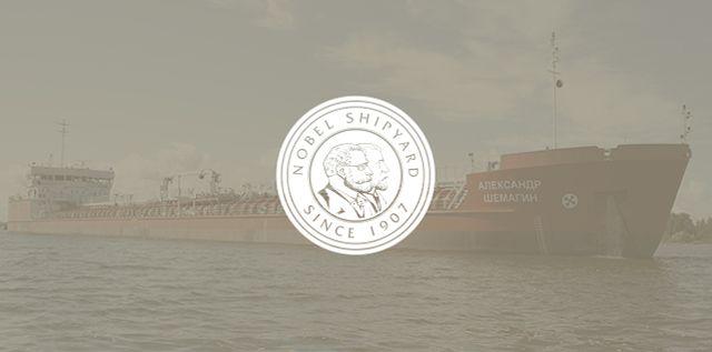 «Верфь братьев Нобель» | Редизайн сайта