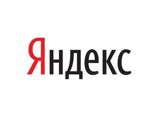 Региональное поисковое продвижение в Яндексе