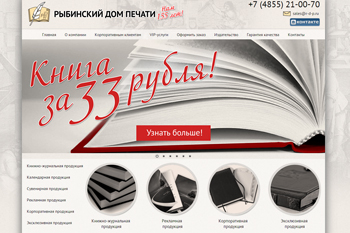 цифровых щитовых электроизмерительных приборов ad продвижение сайта uplab официальный сай