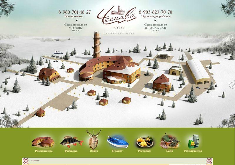 Создание сайта Парк-отель «Чеснава»